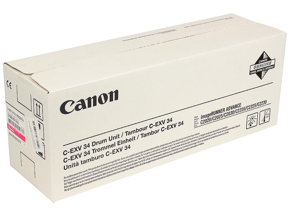 Фотобарабан Canon C-EXV34M для IR ADV C2020/2030. Пурпурный. фотобарабан drum canon c exv34 bk для ir adv c2020 2030 3786b003aa 000