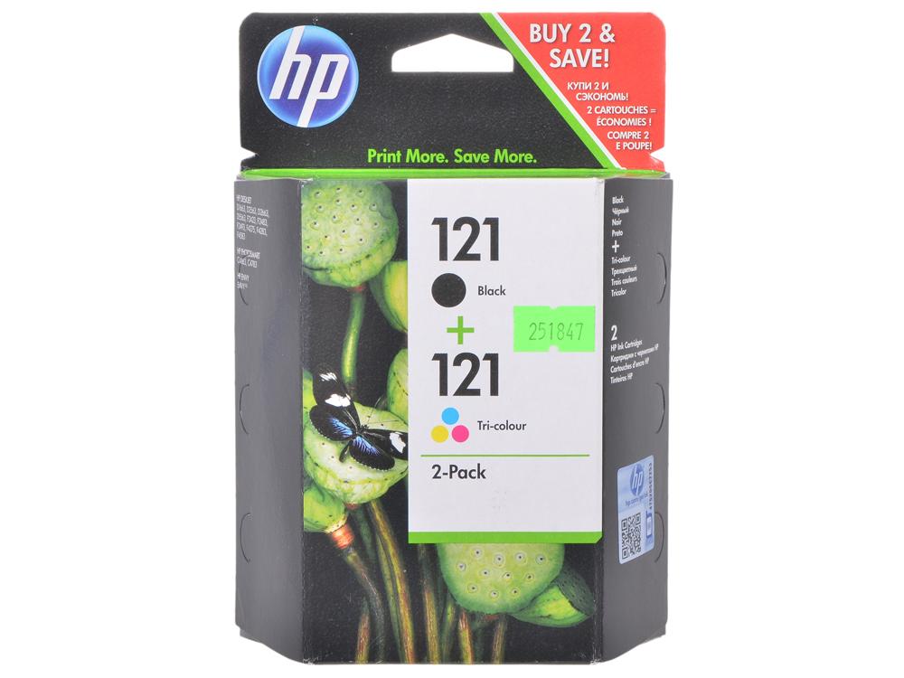 Комплект картриджей HP CN637HE (№121) (CC640HE + CC643HE) черный+ цветной F4200 цена