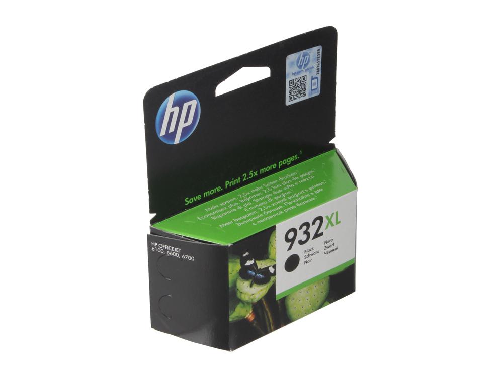 Картридж HP CN053AE (№ 932XL) черный (экономичный) OJ 6700 картридж hp 932xl cn053ae черный cn053ae