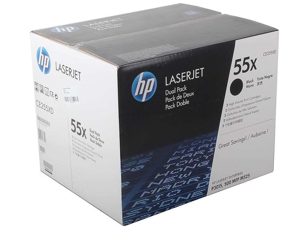 Картридж HP CE255XD для HP LaserJet Enterprise P3015/P3015d/P3015dn/P3015x, черный (12 500 стр) двойная упаковка мфу hp laserjet 3015