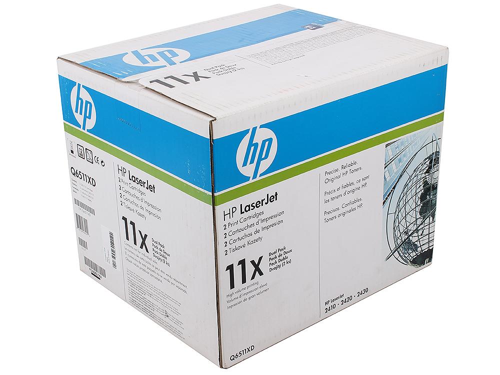 купить Картридж HP Q6511XD для LJ 2410/20/30. Черный. 12000 страниц. Двойная упаковка (1 коробка) по цене 13450 рублей