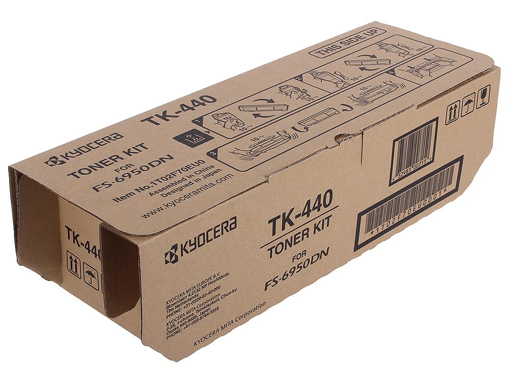 Тонер Kyocera TK-440 для FS-6950DN. Чёрный. 15000 страниц. kyocera fs 9130dn