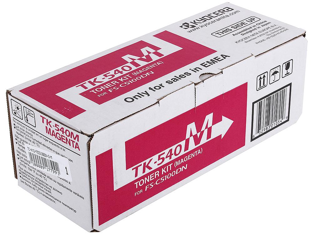 Тонер-картридж Kyocera TK-540M пурпурный (magenta) 4000 стр для Kyocera FS-C5100DN картридж kyocera tk 1120