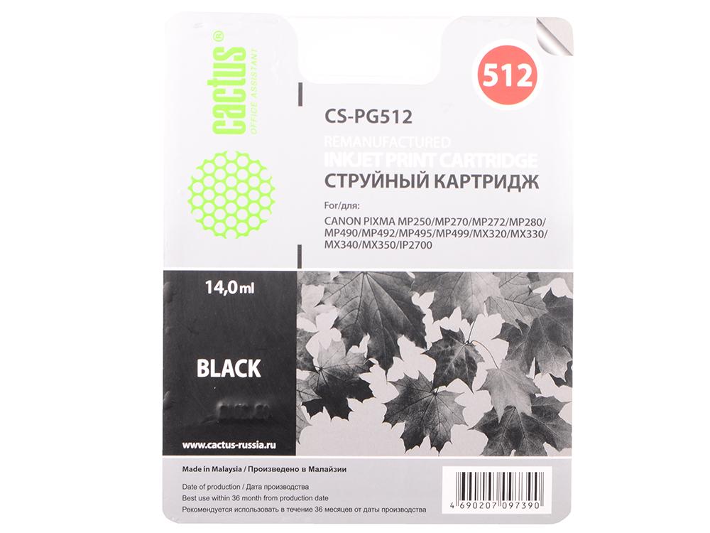 Картридж CACTUS CS-PG512 для Canon Pixma MP240/MP250/MP260. Чёрный. 400 страниц. картридж cactus cs pg512 для canon pixma mp240 mp250mp260 mp270 mp480 черный