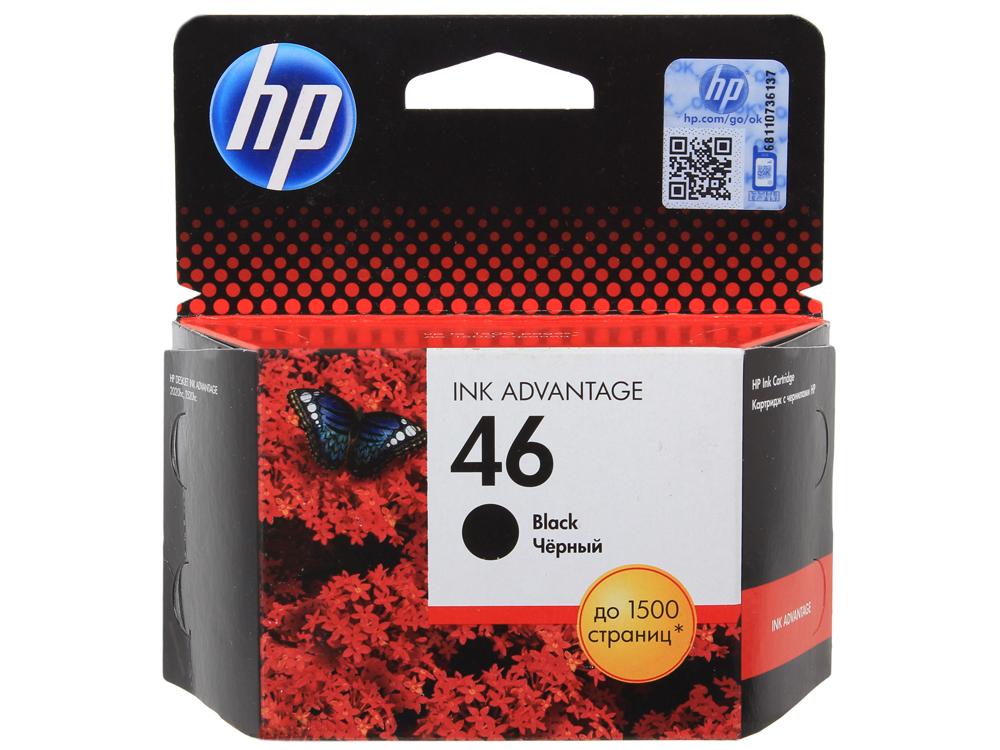 Картридж HP CZ637AE (№46) для 2020hc (CZ733A), 2520hc (CZ338A). Чёрный. 1500 страниц. чернильный картридж hp 46 cz637ae black