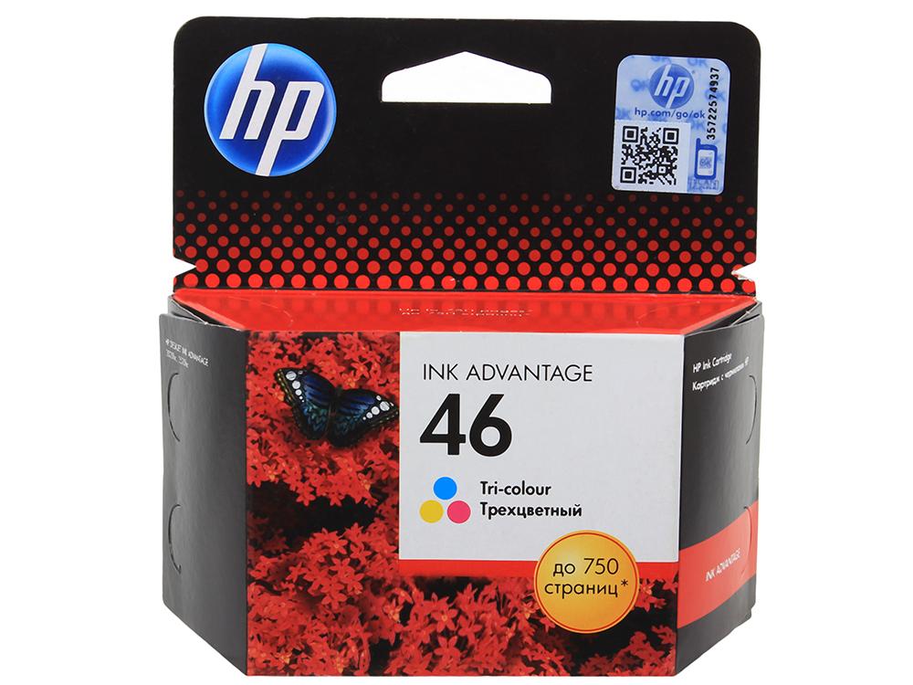 Картридж HP CZ638AE (№46) для 2020hc (CZ733A), 2520hc (CZ338A). Цветной. 750 страниц. hp f6t40ae 46 комплект 2 шт hp cz637ae 1 шт hp cz638ae для dj ia 2520hc 2020hc