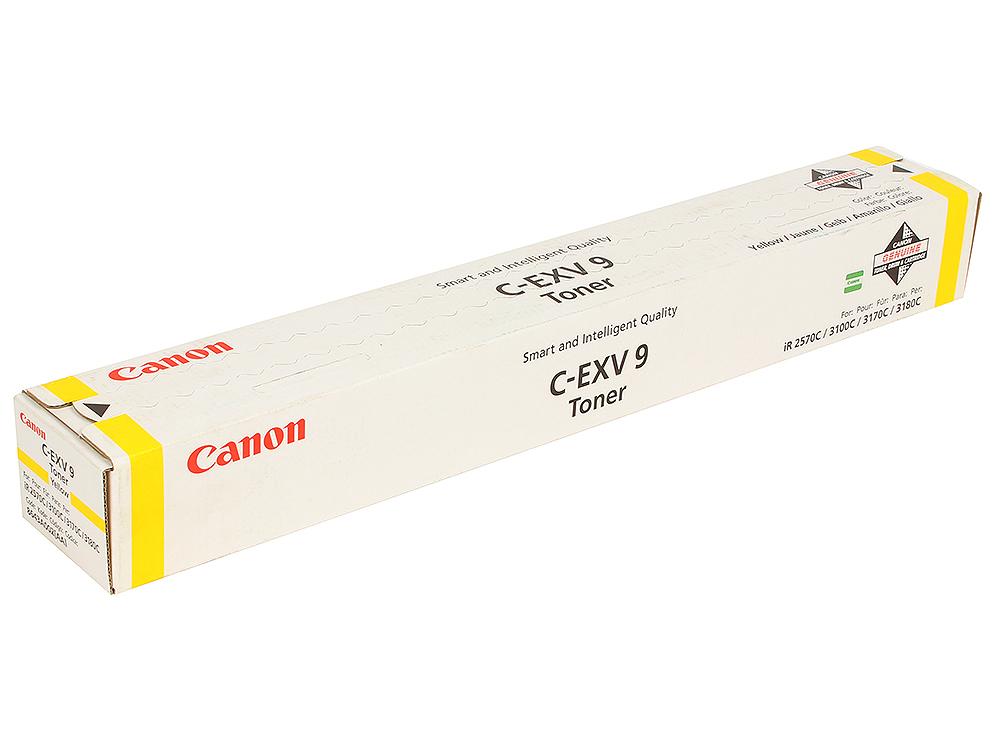 Тонер-картридж Canon C-EXV9Y