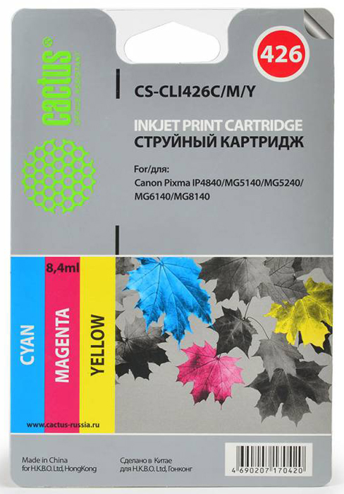 Картридж CACTUS CS-CLI426C/M/Y для Pixma MG5140/5240 (450стр.) Комплект. картридж cactus cli 426c m y cs cli426c m y