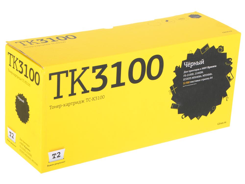 Тонер-картридж T2 TC-K3100 (TK-3100) с чипом картридж t2 tc k3100 черный