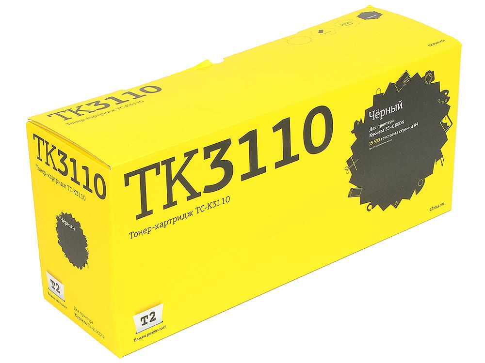 Тонер-картридж T2 TC-K3110 (TK-3110) с чипом картридж для принтера t2 tc hcf413a с чипом purple