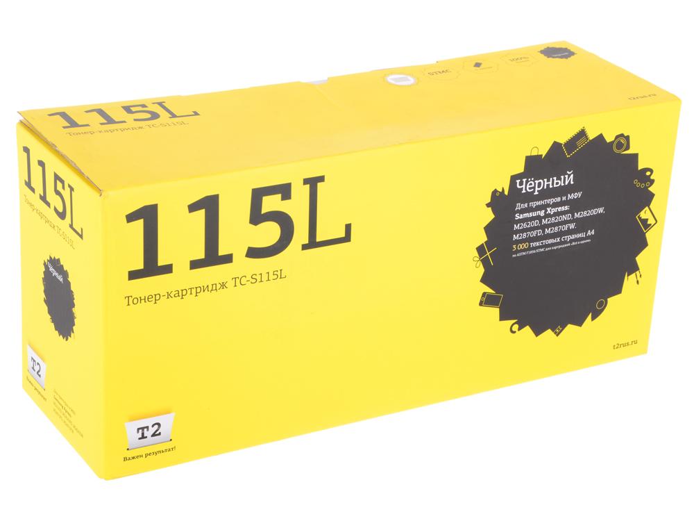 Картридж T2 TC-S115L (с чипом) картридж для принтера t2 tc hcf413a с чипом purple