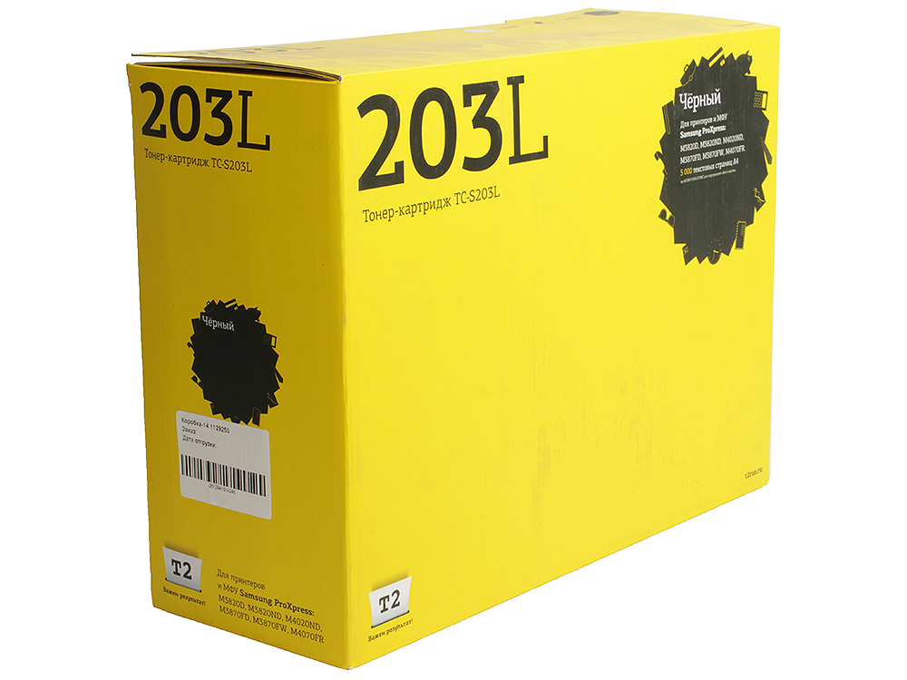 Картридж T2 TC-S203L (с чипом) картридж t2 для hp tc h85a laserjet p1102 1102w pro m1132 m1212nf m1214nfh canon i sensys lbp6000 cartrige 725 1600 стр с чипом