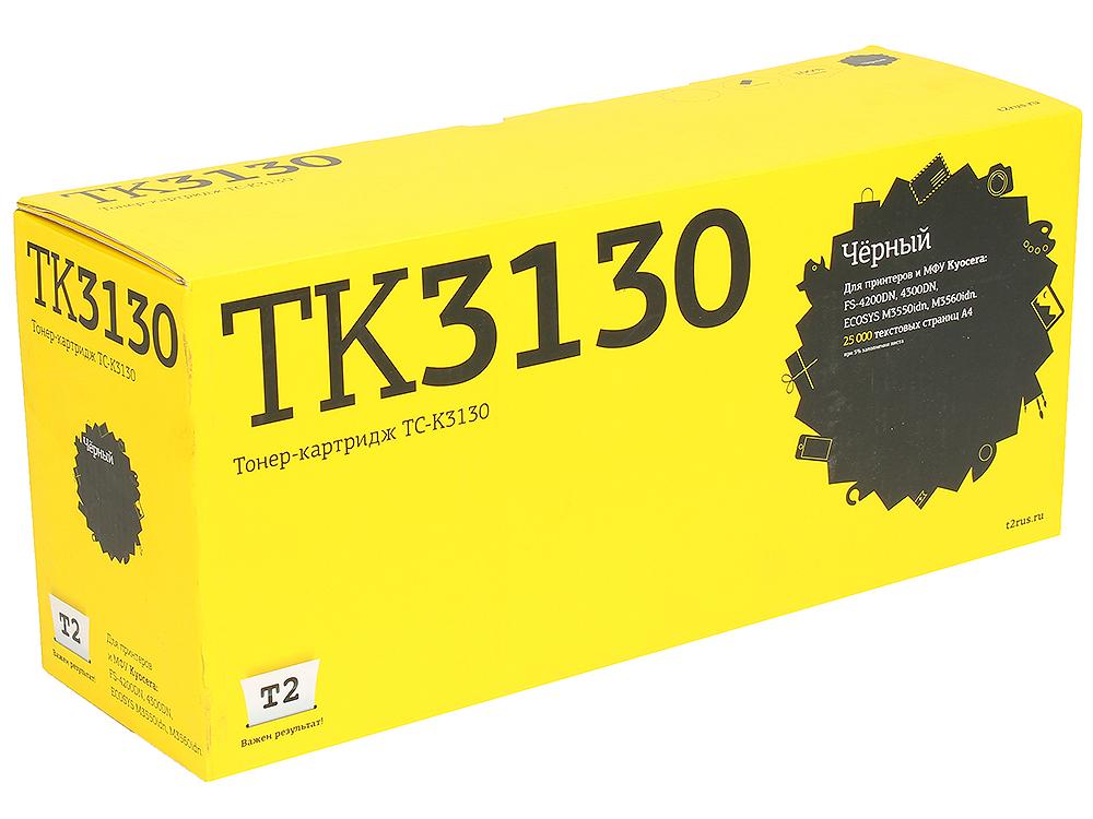 Тонер-картридж T2 TC-K3130 (TK-3130) с чипом картридж для принтера t2 tc hcf413a с чипом purple