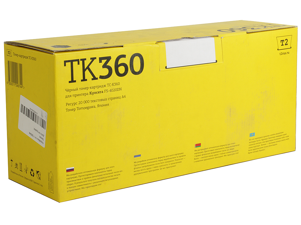 Тонер-картридж T2 TC-K360 (TK-360) с чипом картридж для принтера t2 tc hcf413a с чипом purple