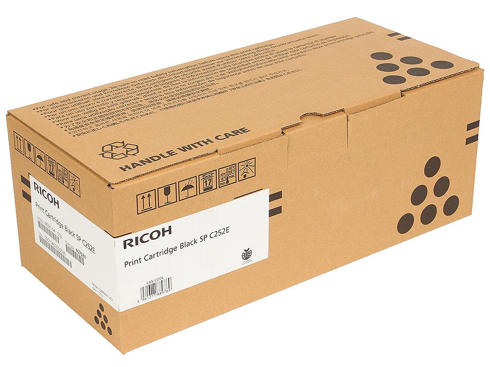 Картридж тип SP C252E Bk cs rsp3300 toner laser cartridge for ricoh aficio sp3300d sp 3300d 3300 406212 bk 5k pages free shipping by fedex