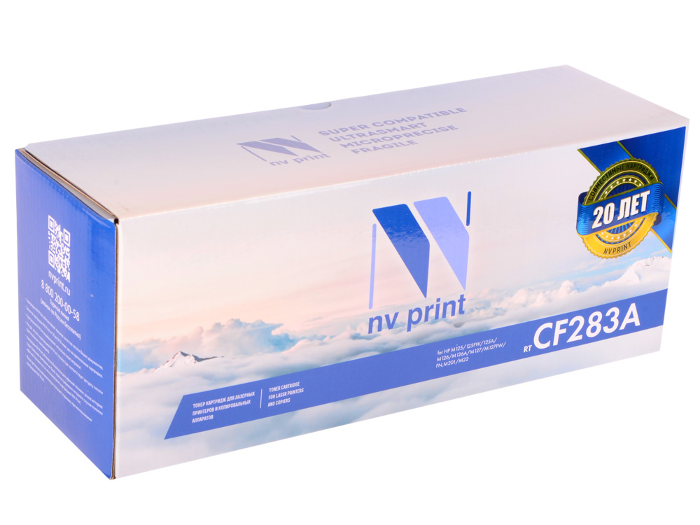 Картридж NV-Print совместимый с HP CF283A для LJ M125/125FW/125A/M126/M126A/M127/M127FW/FN,M201/M22 (1500k) hlq mxq12 50 smc type mxq series pneumatic cylinder mxq12 50a 50as 50at 50b air slide table double acting 12mm bore 50mm stroke