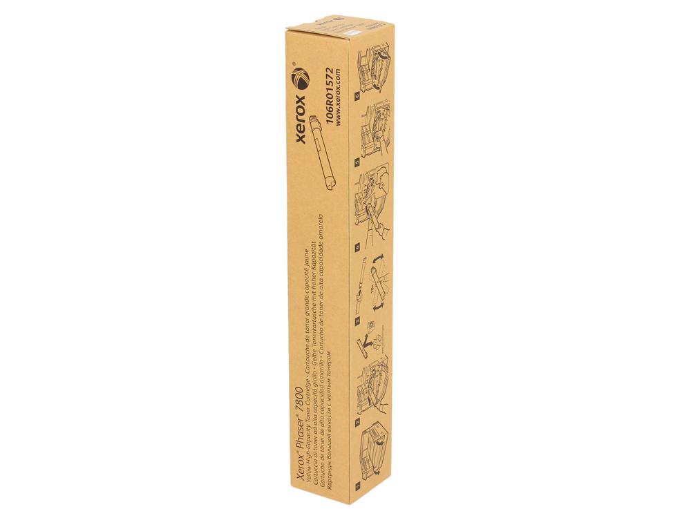 Тонер-картридж Xerox 106R01572 для Phaser 7800. Желтый. 17 200 страниц. картридж xerox 106r01572