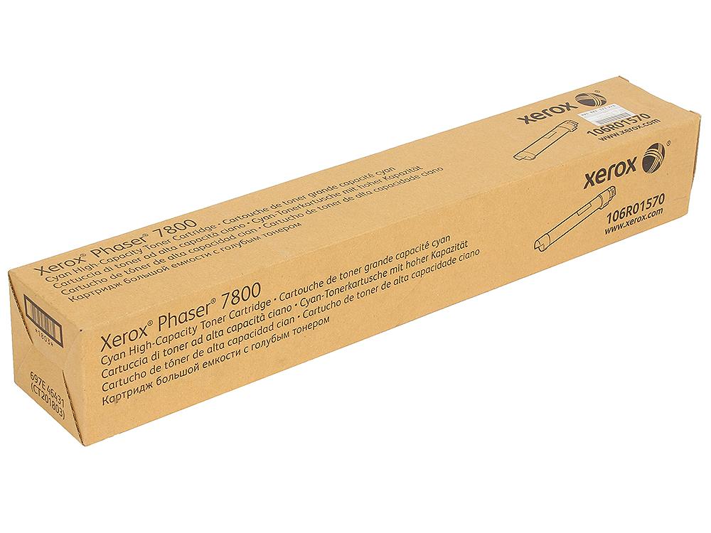 Картридж Xerox 106R01570 для Phaser 7800. Голубой. 17 200 страниц. картридж xerox 106r01570