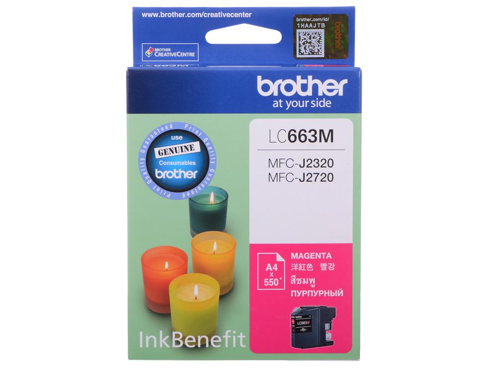 Картридж струйный Brother LC663M картридж струйный brother lc1000m