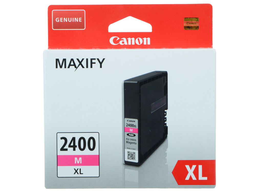 Картридж Canon PGI-2400XL M для MAXIFY iB4040, МВ5040 и МВ5340. Пурпурный. 1295 страниц. pgi 2300 pgi2300 ink cartridge for canon maxify m b 5030 maxify m b 5330 maxify i b 4030