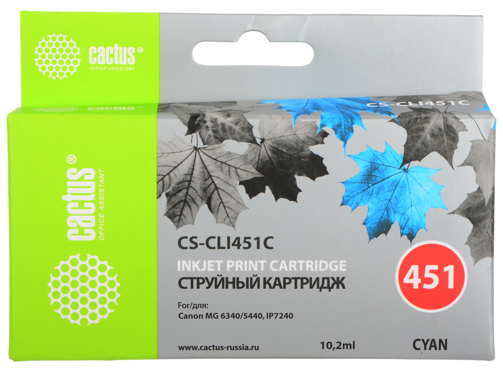 Картридж Cactus CS-CLI451C для Canon MG 6340/5440/IP7240. Голубой картридж euv3 mg