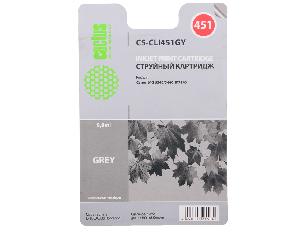 Картридж Cactus CS-CLI451GY для Canon MG 6340/5440/IP7240. Серый. 335 страниц. cactus cs cli451gy grey струйный картридж для canon mg 6340 5440 ip7240