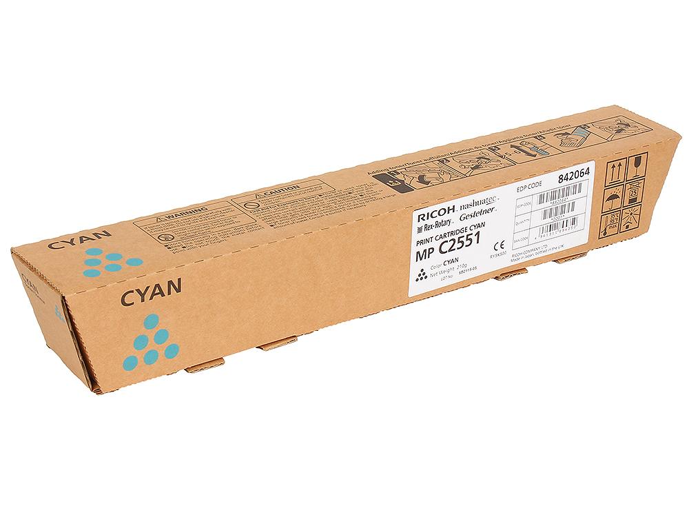 Тонер Ricoh MP C2551HE Голубой, 9500 страниц тонер ricoh mp c2551he голубой 9500 страниц