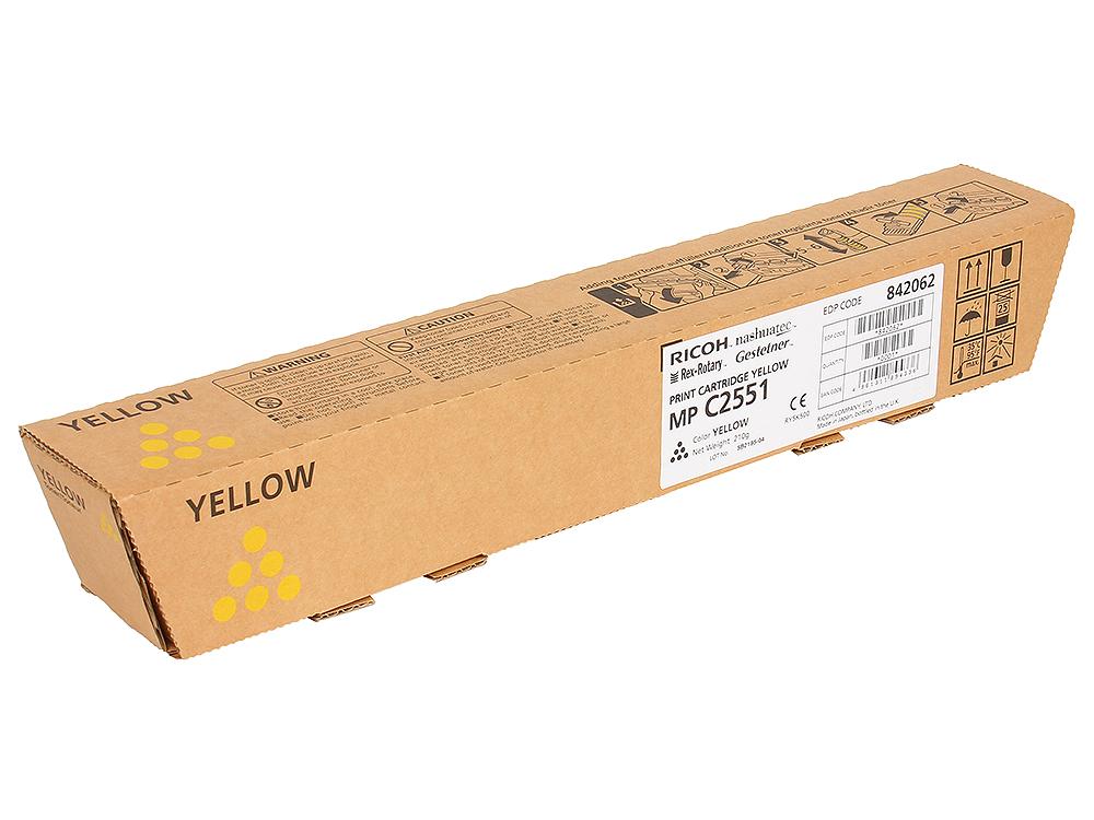 Тонер Ricoh MP C2551HE Жёлтый, 9500 страниц тонер ricoh mp c2551he голубой 9500 страниц