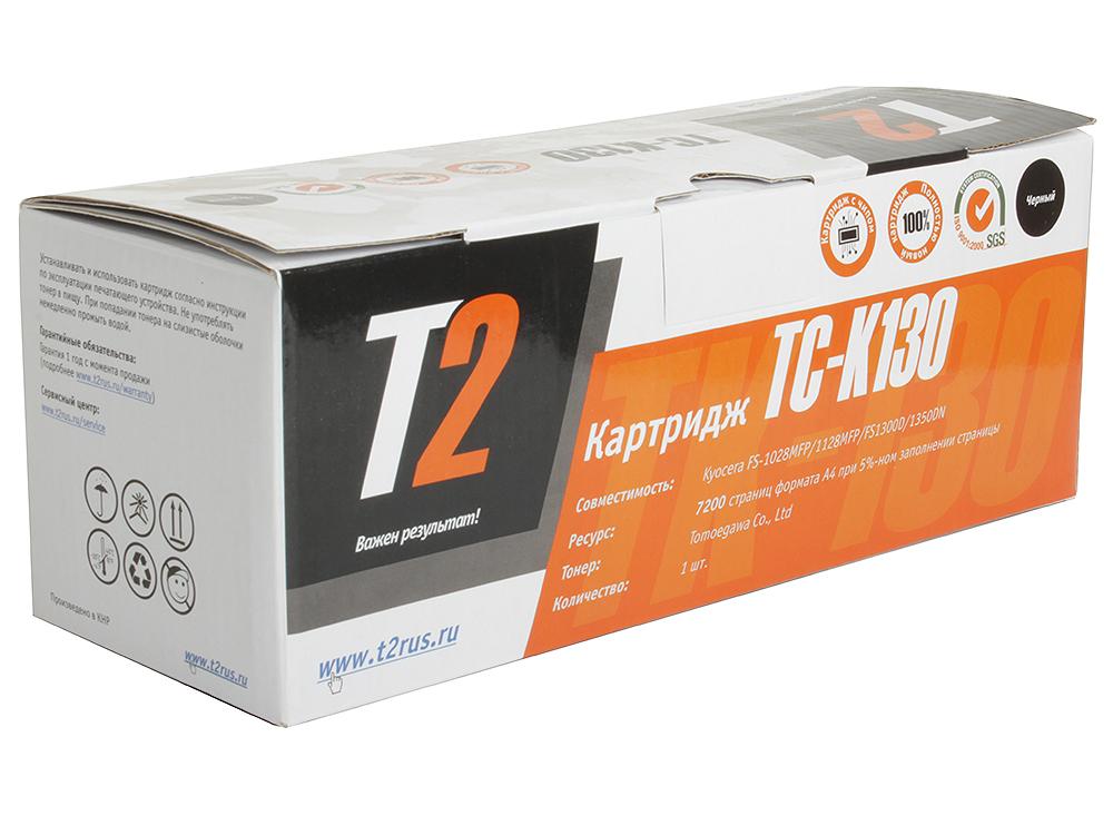 Тонер-картридж T2 TC-K130 (TK-130) с чипом картридж t2 tc k1120 черный