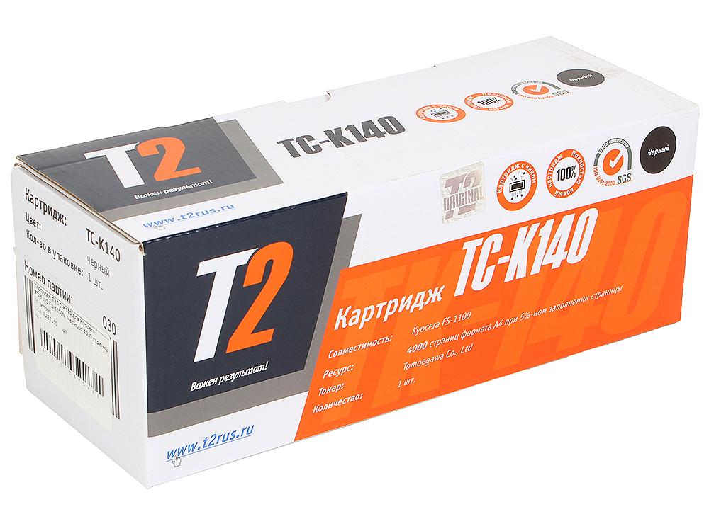 Тонер-картридж T2 TC-K140 (TK-140) с чипом картридж для принтера t2 tc hcf413a с чипом purple