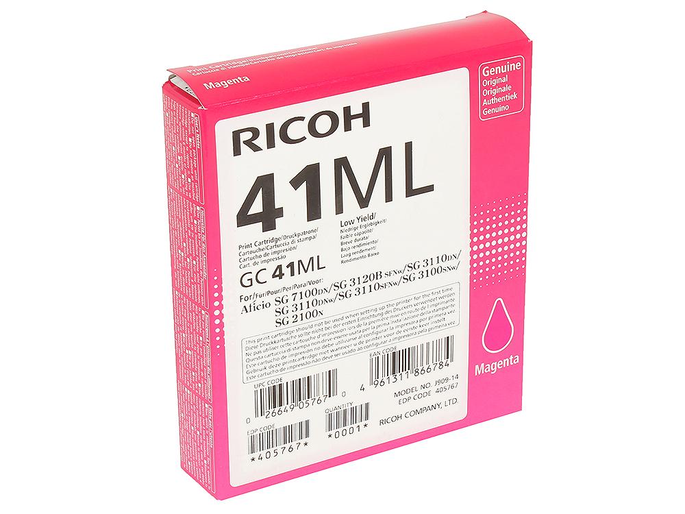 Картридж GC 41ML для Aficio SG 2100N/ 3110DN/ 3110DNw/3100SNw/3110SFNw/7100DN. Пурпурный. 600 страниц. tprhm mp4000 premium laser copier toner powder for ricoh aficio mp5002sp for gestetner dsm735e dsm745e 1kg bag free fedex