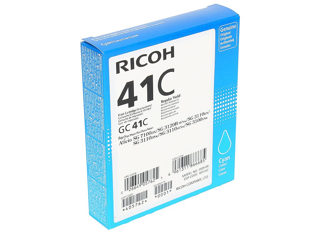 Картридж Ricoh GC 41C gc gc x70032l1s