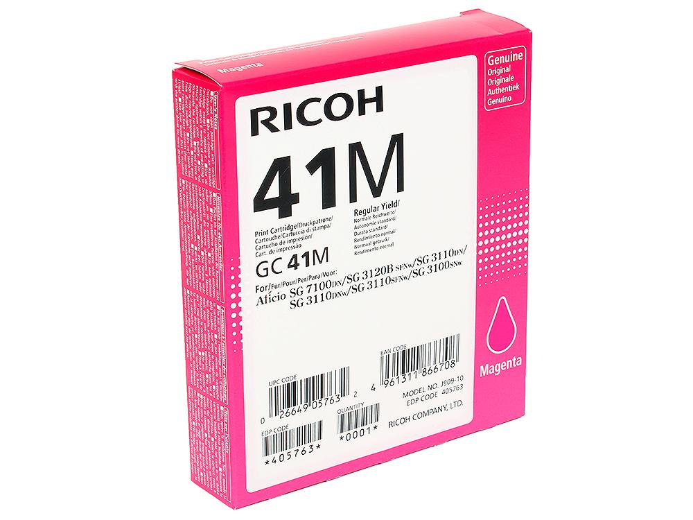 Картридж Ricoh GC 41M цены