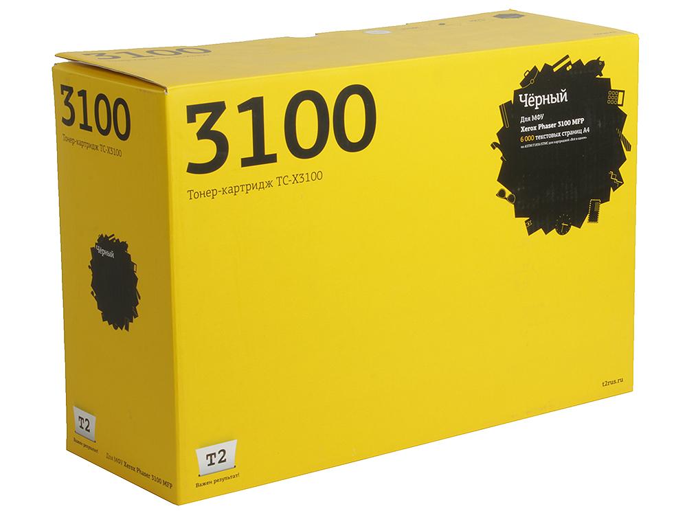 Картридж T2 TC-X3100 для Xerox Phaser 3100MFP. Чёрный. 6000 страниц. (106R01379) картридж xerox 109r00725 для phaser 3120 3130 чёрный 3000 страниц