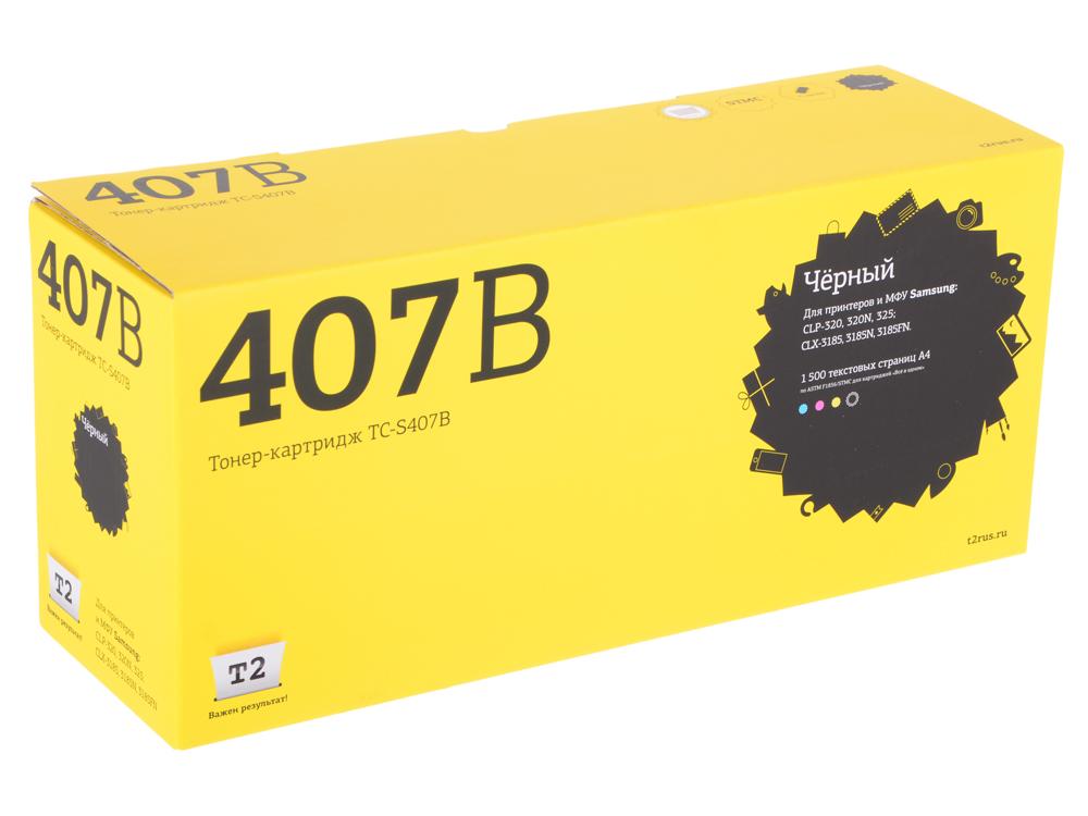 Картридж T2 TC-S407B для Samsung CLP-320/325/CLX-3185. Чёрный. 1500 страниц. (CLT-K407S)