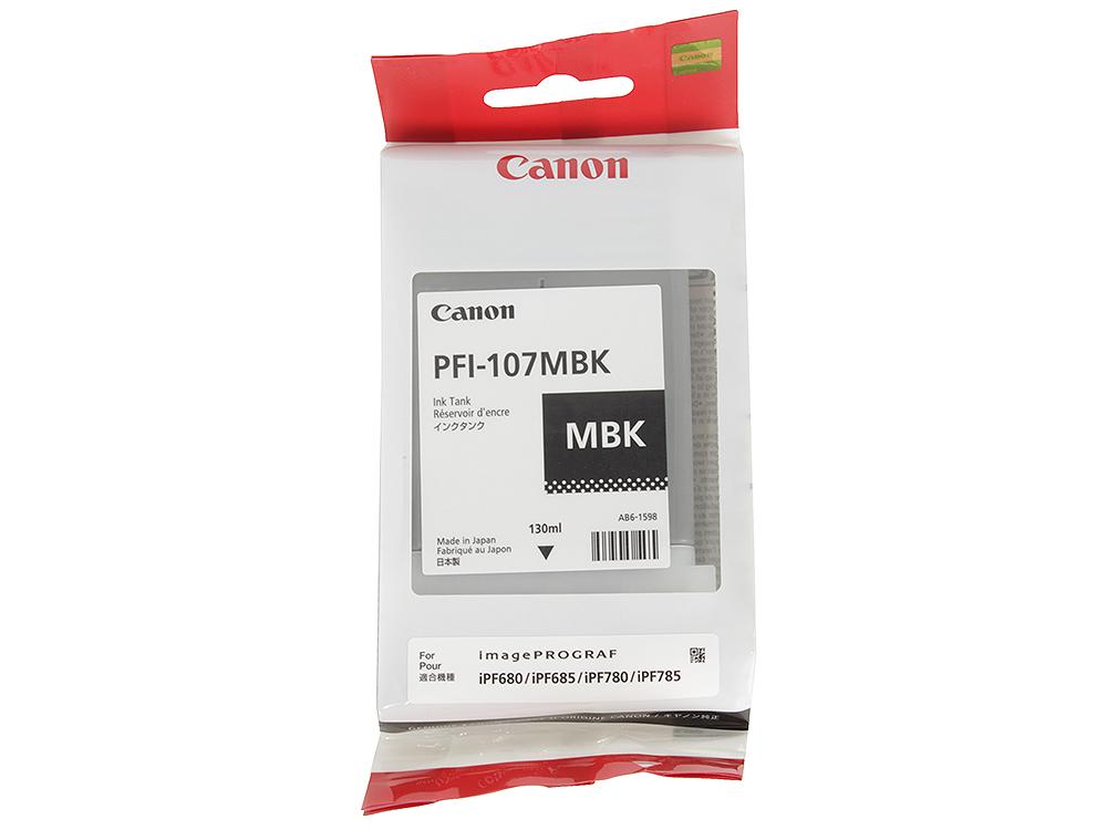 Картридж Canon PFI-107 MBK для плоттера iPF680/685/780/785. Матовый чёрный. 130 мл. картридж canon pfi 207 mbk для ipf680 685 780 785 матовый черный 8788b001