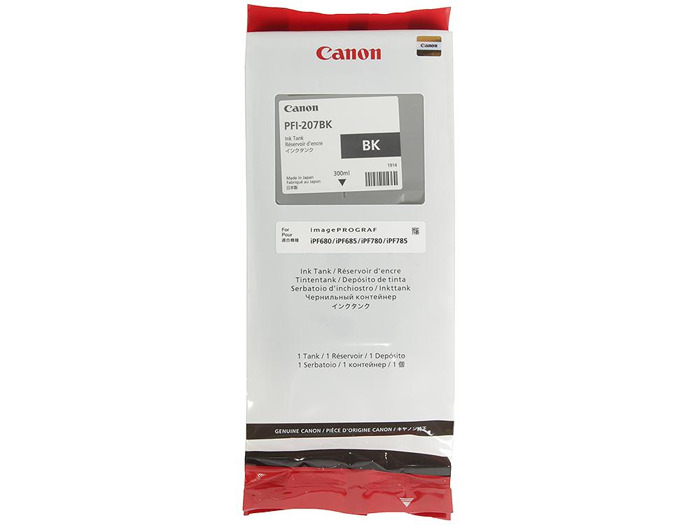Картридж Canon PFI-207 BK для плоттера iPF680/685/780/785. Чёрный. 300 мл. картридж canon pfi 207 mbk для ipf680 685 780 785 матовый черный 8788b001
