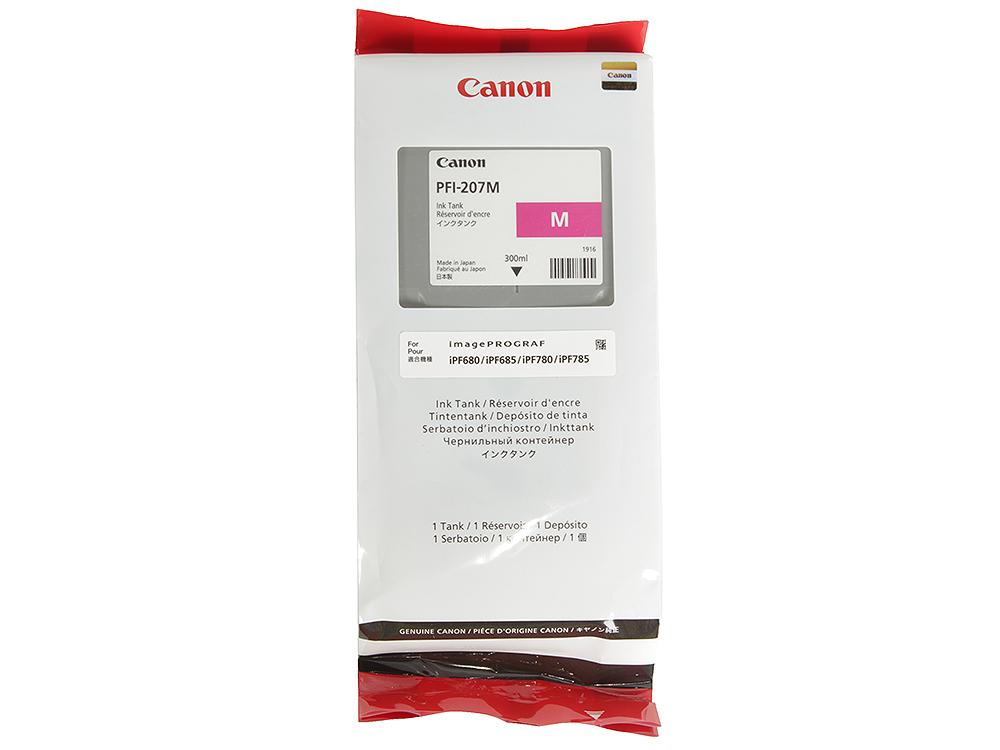 Картридж Canon PFI-207 M для плоттера iPF680/685/780/785. Пурпурный. 300 мл. картридж для принтера canon 8792b001 pfi 207 y