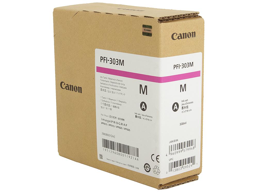 Картридж Canon PFI-303 M для плоттера iPF815/825. Пурпурный. 330 мл. картридж canon pfi 303 mbk для ipf815 825 черный матовый