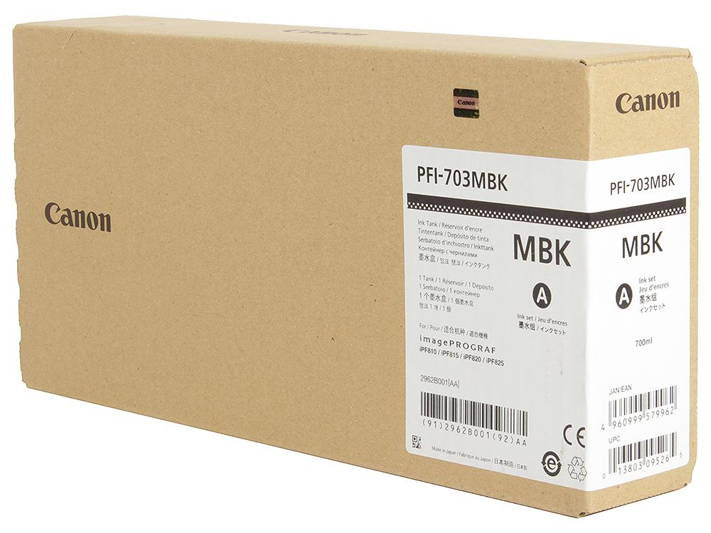 Картридж Canon PFI-703 MBK для плоттера iPF815/825. Матовый чёрный. 700 мл. картридж canon pfi 303 mbk для ipf815 825 черный матовый