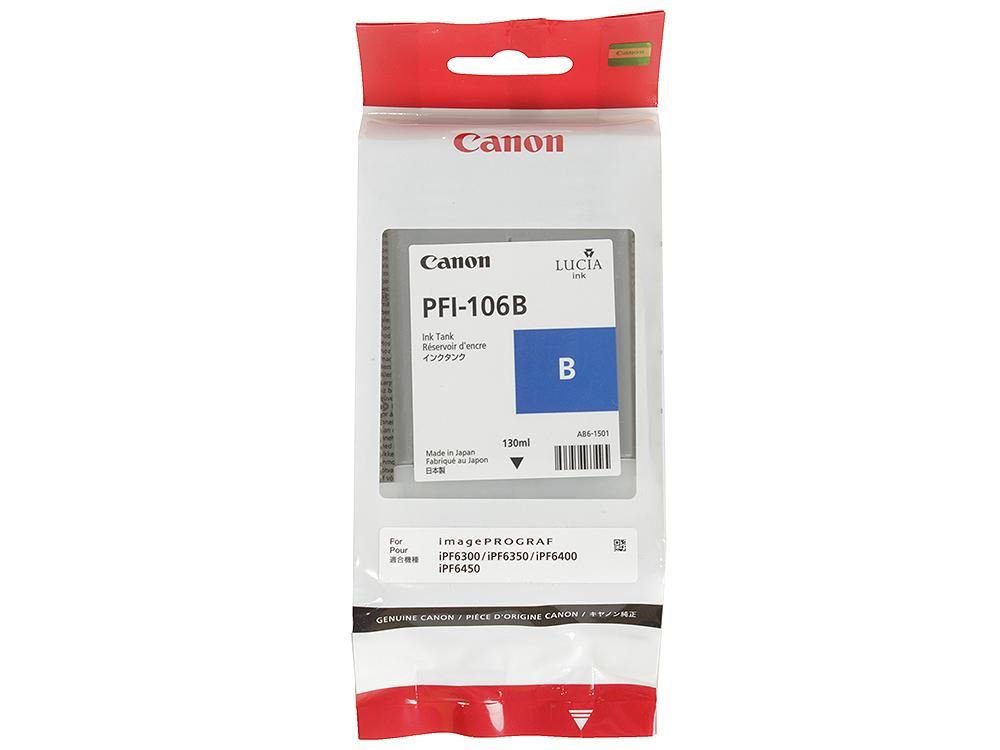 Картридж Canon PFI-106 B для плоттера iPF6400/6450. Светло-голубой. 130 мл. canon pfi 106 red