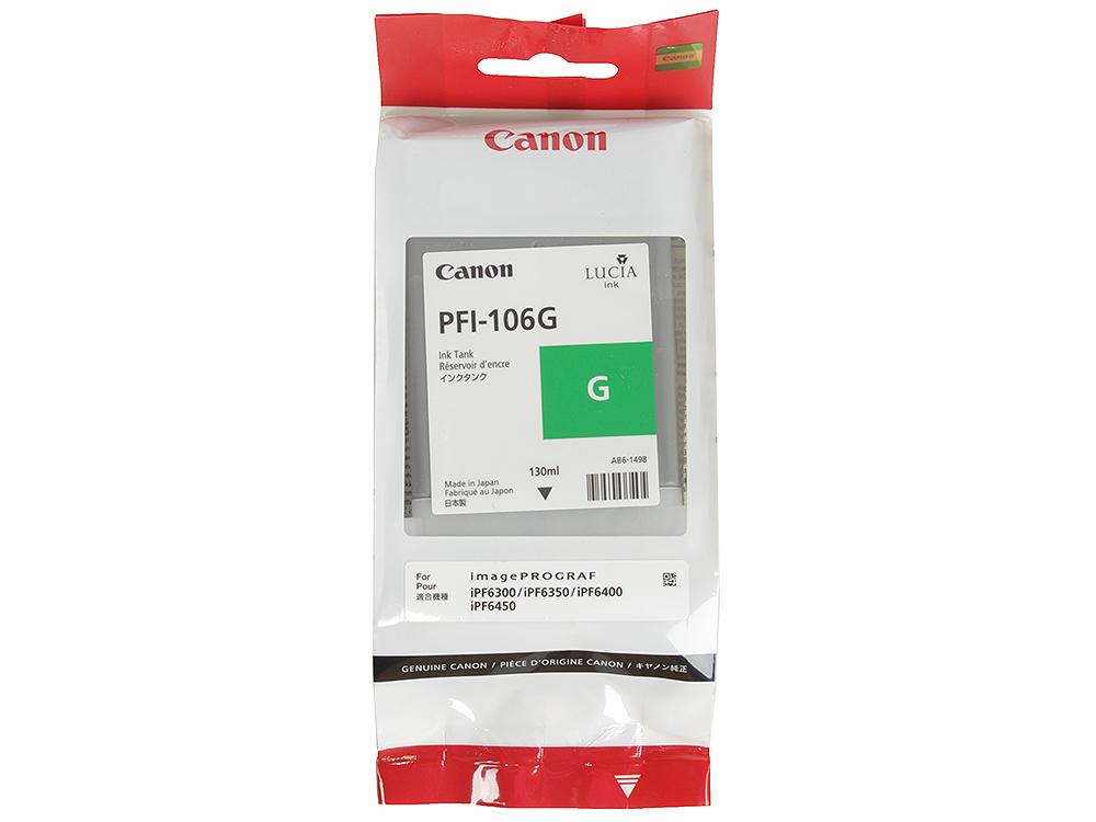 Картридж Canon PFI-106 G для плоттера iPF6400/6450. Зелёный. 130 мл. ремень движения каретки для плоттера jv33 160