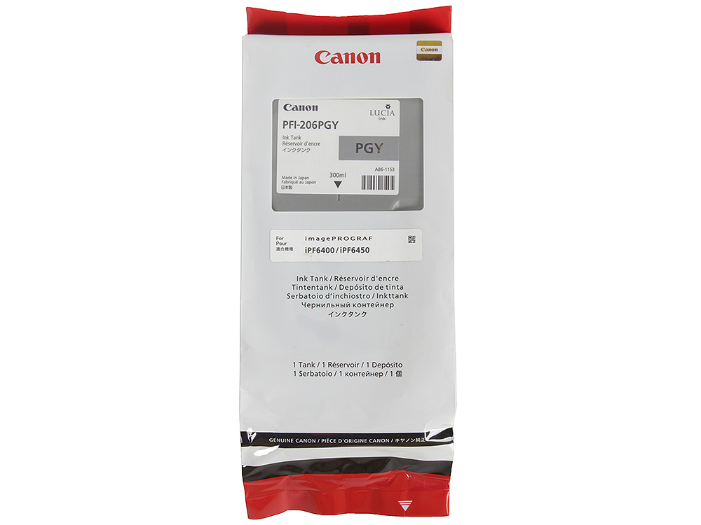 Картридж Canon PFI-206 PGY для плоттера iPF6400/6450. Фото серый. 300 мл.