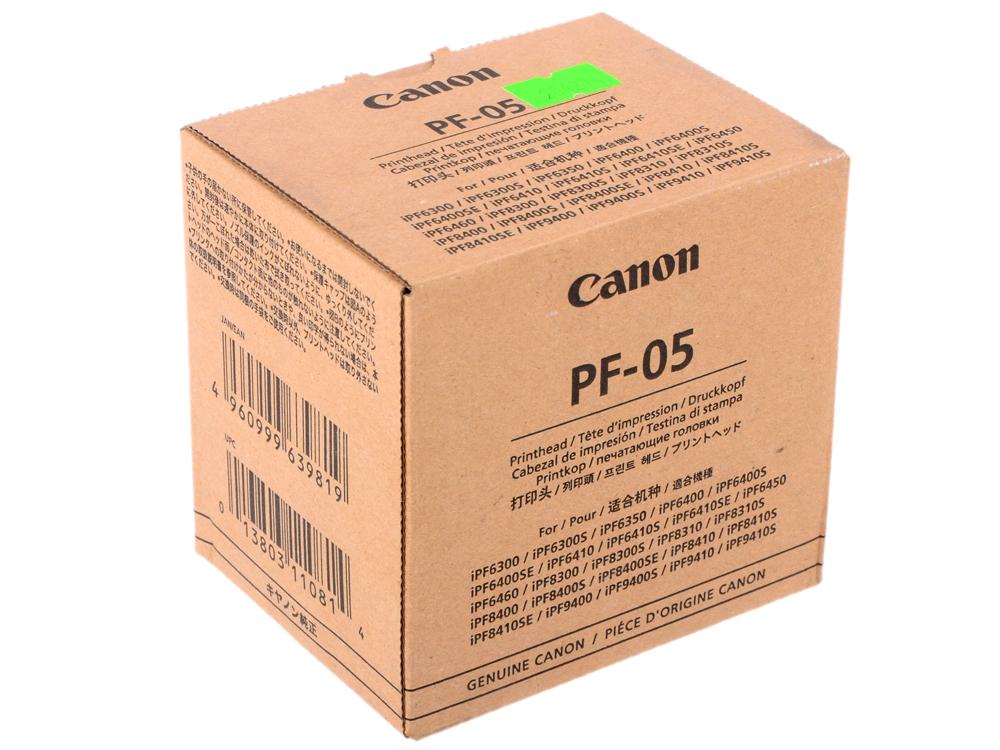 Печатающая головка Canon PF-05 для iPF 6400/8400/6450/9400. печатающая головка для принтера canon qy6 0073 p3600 ip3680 mp620 mp558 mp568