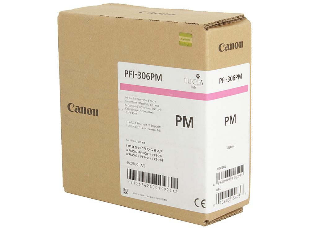 Картридж Canon PFI-306 PM для плоттера iPF8400S/8400/9400S/9400. Фото пурпурный. 330 мл. картридж canon pfi 706 gy для плоттера ipf8400s 8400 9400se 9400 серый 700 мл