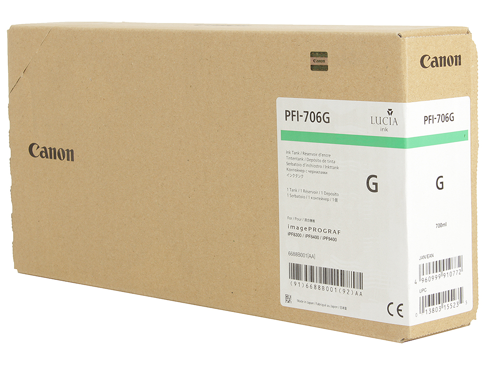 Картридж Canon PFI-706 G для плоттера iPF8400/9400. Зелёный. 700 мл.