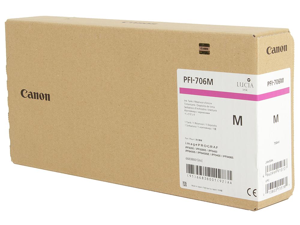 Картридж Canon PFI-706 M для плоттера iPF8400SE/8400S/8400/9400S/9400. Пурпурный. 700 мл. картридж canon pfi 706 gy для плоттера ipf8400s 8400 9400se 9400 серый 700 мл