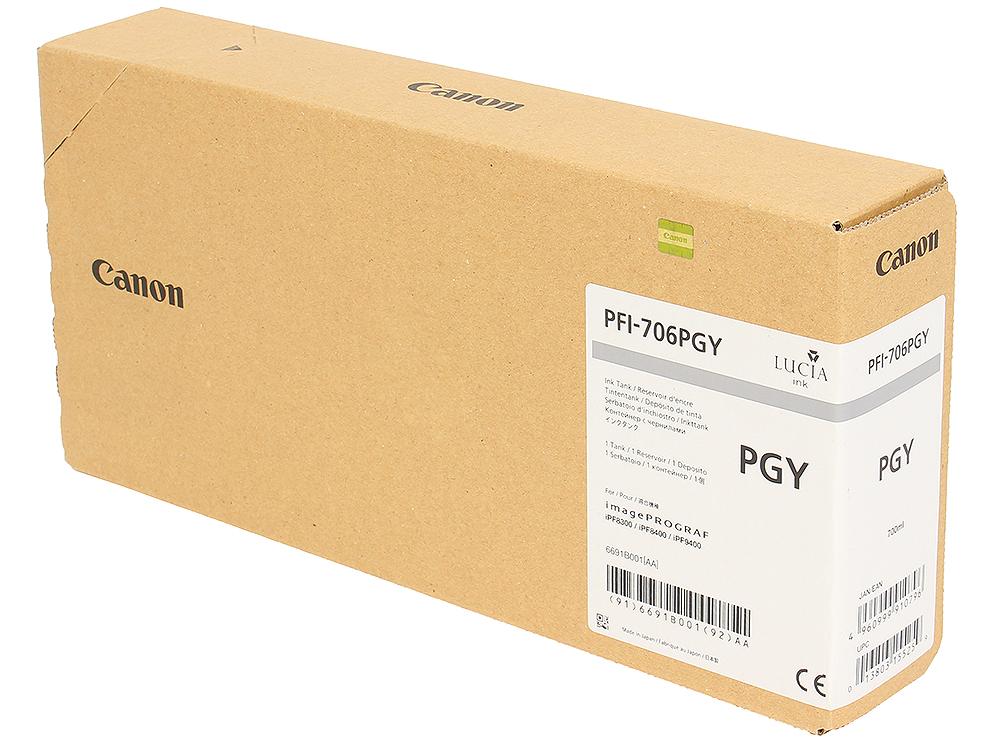 Картридж canon pfi-706 pgy для плоттера