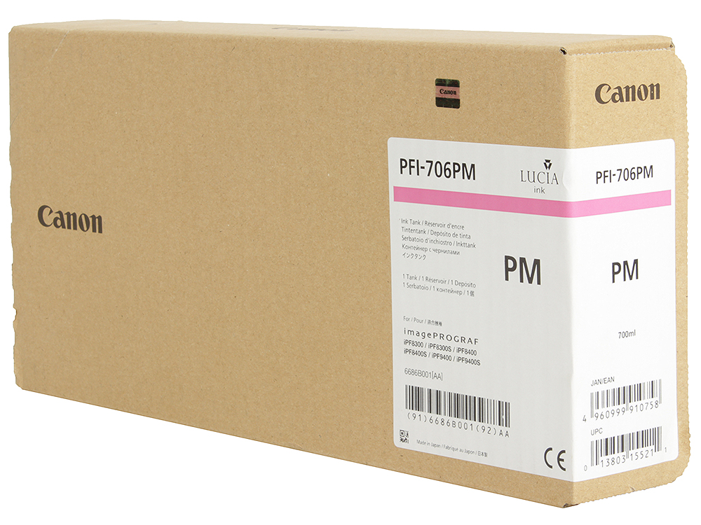 Картридж Canon PFI-706 PM для плоттера iPF8400S/8400/9400S/9400. Фото пурпурный. 700 мл. картридж canon pfi 706 gy для плоттера ipf8400s 8400 9400se 9400 серый 700 мл