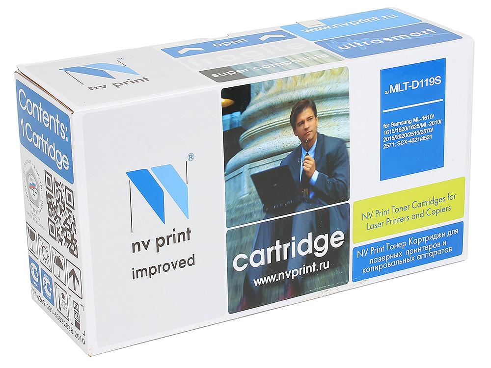 Картридж NV-Print совместимый для Samsung MLT-D119S для ML-1610/1615/1620/1625/ML-2010/2015/2020/ 2510/2570/2571/SCX-4321/4521. Чёрный. 2000 страниц. картридж nv print для samsung sl m2620 2820 2870 3000k nv mltd115l